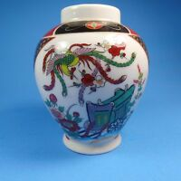 Imari Porcelain Vase Japanese Japan Asian Bird Wagon Flower Ginger Jar Vintage