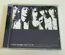 TVXQ DBSK Tohoshinki Single Album Purple Line Korea Press CD - No Photocard