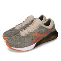 Reebok Nano 9 Light Sand Green Orange Men CrossFit Training Shoes Trainer DV6344