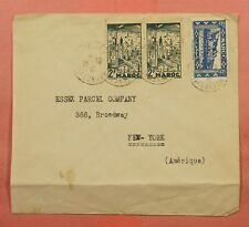 FRENCH MOROCCO #169 PAIR 1947 MEKNES TO USA