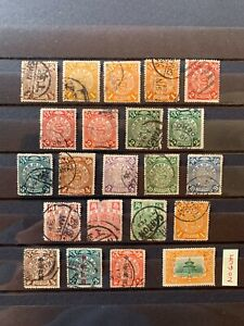 China Stamps 1898 one pages with Dragon