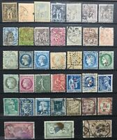 1853-1950 > FRANCE > Multi Condition Vintage Stamps.