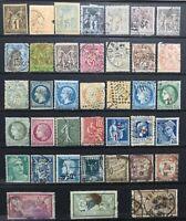 France>1853-1950>Used,Unused>Vintage Stamps.