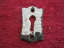 ANTIQUE CAST IRON KEYHOLE COVER #2