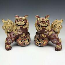 Vintage Pair Japanese Satsuma Foo Dogs Enamel Gold Gilt Porcelain Figurine SJS