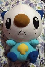 """Pokemon Black & White Plush - Large 12"""" Mijumaru / Oshawott (Japanese Import)"""