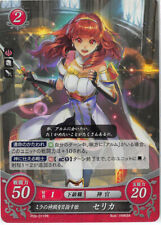 Fire Emblem 0 Cipher P09-011PR FOIL Echoes Trading Card Game TCG Celica Promo