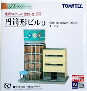 Tomytec 039-3 Contemporary Office Tower N Scale