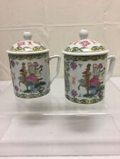 Vintage Antique Chinese Glass Canisters With Lids