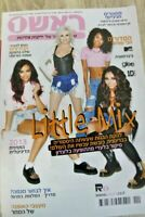 Little Mix Perrie Edwards Israeli Rare Magazine 2013 Jade Thirlwall FREE SHIPPIN
