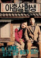 "KOREAN MOVIE ""When I Turned Nine"" DVD/ENG SUBTITLE/REGION 3/ KOREAN FILM"