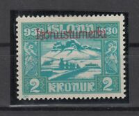 BB5679/ ICELAND – OFFICIAL – MI # D56 MINT MH - CV 450 $