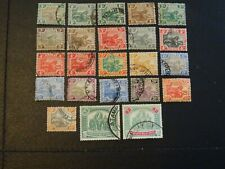 New listing Federated Malay States Stamps Sg 27/49 part set issued 1904-22 all Gu +Die I/Ii.