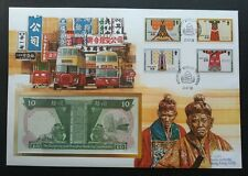 Hong Kong Historical Chinese Costumes 1988 香港传统服饰 FDC (banknote cover) *rare