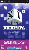 Used PSP XI Colosseum Japan Import ((Free shipping))