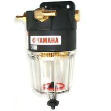 Yamaha Water Separating Fuel Filter - Up to 300hp - Marine - Outboard Motor 8/8