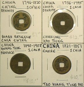 Ancient China 1736 to 1908 Cash Lot of 4 Different #8902