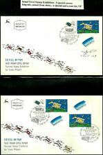 ISRAEL Stamps 1989 VERY RARE 18 ITEM TEVEL COLLECTION WITH ARTISTS SIGNED FDC'S