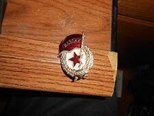 Vintage Russian Soviet USSR CCCP Guardia Hat Badge Good Condition