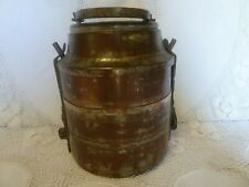 ANTIQUE VINTAGE 3 TIER COPPER TIFFIN LUNCH BOX FOOD CARRIER ISLAMIC CALLIGRAPHY