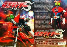 Live Action Dvd~Kamen Rider Stronger(1-39End)Eng sub&All region Free Shipping