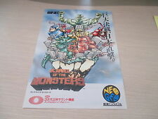 > KING OF THE MONSTERS AES NEO GEO SNK ORIGINAL JAPAN HANDBILL FLYER CHIRASHI! <