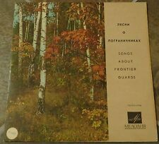 """10 Inch Album By Meltsaikin, """"Songs About Frontier Guards"""" on Melodiya"""