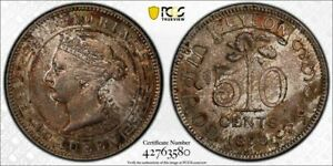 Ceylon silver Queen Victoria 50 cents 1899 toned GEM uncirculated PCGS MS64
