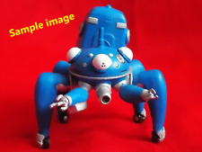 More details for new! ghost in the shell tachikoma tachi blue naritasan ver figure h2.5