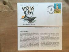 NIGER 1978 FDC WWF BIG CATS CHEETAH
