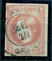 Rumänien. Fürst Karl I. Nr. 20 gestempelt