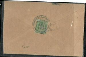 MUSCAT COVER (P0206B) 1913 FORERUNNER COVER KE 1/2A COVER MUSCAT TO INDIA