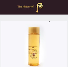 [The history  of WHOO]   WHOOSPA OIL SHOWER 100ML