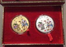 中國彩色生肖「狗年降福」金銀紀念章