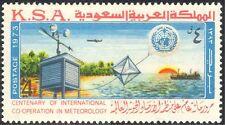 Arabia Saudita 1975 Omi/Omm Organización meteorológica// balón/Barco/ONU 1v n43556