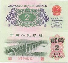 China 2 Jiao 1962 Pick 878 Unc