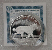 Russia 3 rubles 2020 Save our World - Tundra Wolf. 1 oz Silver. Proof