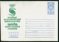 Mayfairstamps Bulgaria 1992 Olympics Green Winter Candidate Mint Stationery Enve