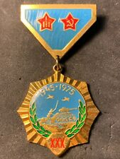 MONGOLIA. The Medal For The 30th Year Anniversary Of Victory Over Japan.