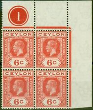 Ceylon 1919 6c Pale Scarlet SG305 (A) Large C V.F MNH Plate Corner Block of 4
