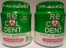 Recaldent CPP-ACP 2 - Chewing Gum Mint Flavour x 2 Packs - **FREE SHIPPING**
