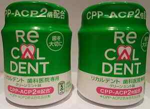 Recaldent Advanced CPP-ACP 2 - Chewing Gum Mint Flavour x 2 Packs