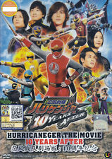 Hurricaneger The Movie: 10 Years After DVD Eng Sub 0 Region