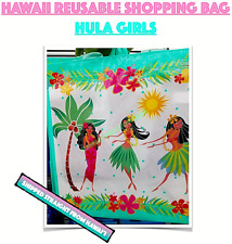 HAWAII REUSABLE SHOPPING BAG TOTE Hawaiian HULA GIRLS Hawaiian Beach Bag  NEW