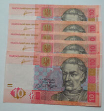Set of 5 Consecutive 2011 UKRAINE10 HRYVEN PAPER MONEY BANKNOTE CURRENCY Hryvnja