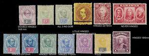 1899  TO 1946 SARAWAK MINT LOT H,NH NG. ST.8,14,16,25,28,36,37,40,41,42,109,155