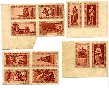 Timbre Vignette, 12 vignettes Sainte Jeanne d'Arc