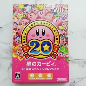 Nintendo Wii Kirby's dreamland 20th Anniversary Special Collection Game Software