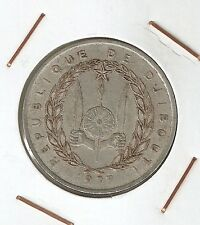 Djibuti : 5 Francs 1977 (a) VF+