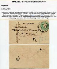 INDIA KARAIKUDI to SINGAPORE KE7 STATIONERY POSTAGE DUE MALAYA STRAITS 4 HS + T